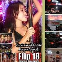 'Visit 'Flip 18''