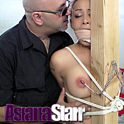 Read 'Asiana Starr' review