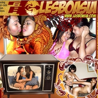 'Visit 'Lesbo Asia''