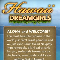 Visit Hawaii Dreamgirls