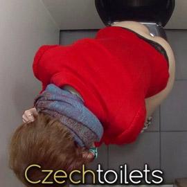 'Visit 'Czech Toilets''