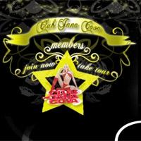 'Visit 'Club Jana Cova''