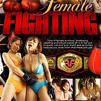 Join Female Fighting