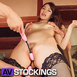 Join AV Stockings