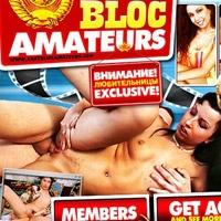 'Visit 'East Bloc Amateurs''