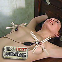 Join BDSM Ticket