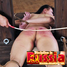 Join Russian Discipline