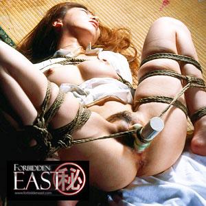 'Visit 'Forbidden East''