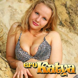 'Visit 'Ero Katya''