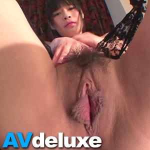 'Visit 'AV Deluxe''