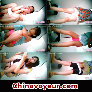 Join China Voyeur