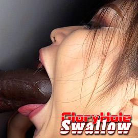 Join Gloryhole Swallow