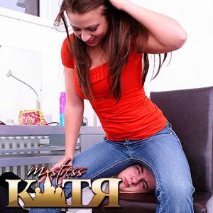 Visit Mistress Katja