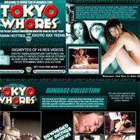 'Visit 'Tokyo Whores''