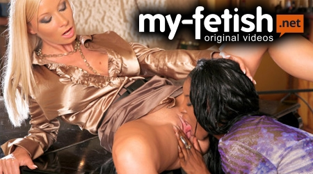 'Visit 'My Fetish''