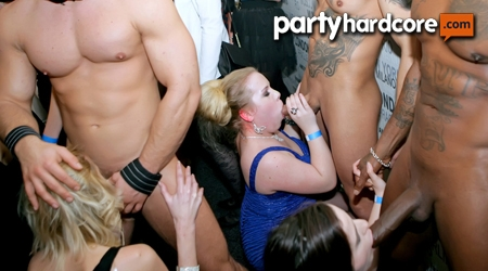 'Visit 'Party Hardcore''