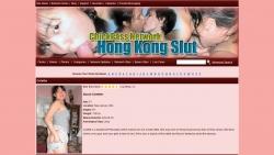 Preview #1 for 'Hong Kong Slut'