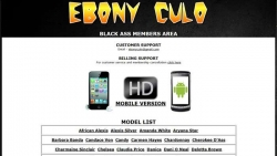 Preview #1 for 'Ebony Culo'