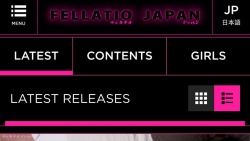 Preview #1 for 'Fellatio Japan'