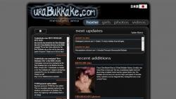 Preview #1 for 'Ura Bukkake'