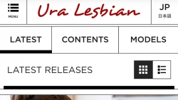 Preview #1 for 'Ura Lesbian'